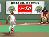 Baseball Stoßwelle